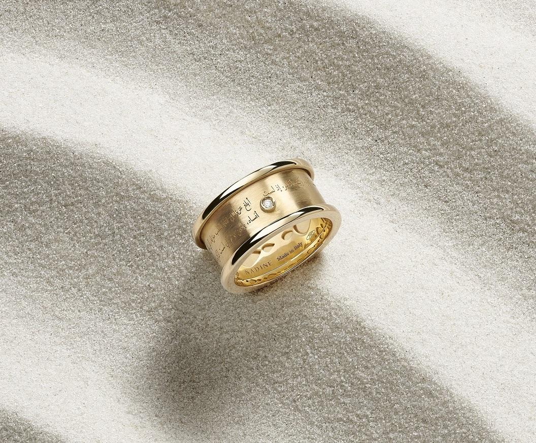 Rouh Ring 2