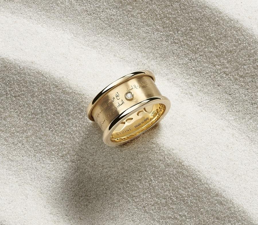 Rouh Ring 3