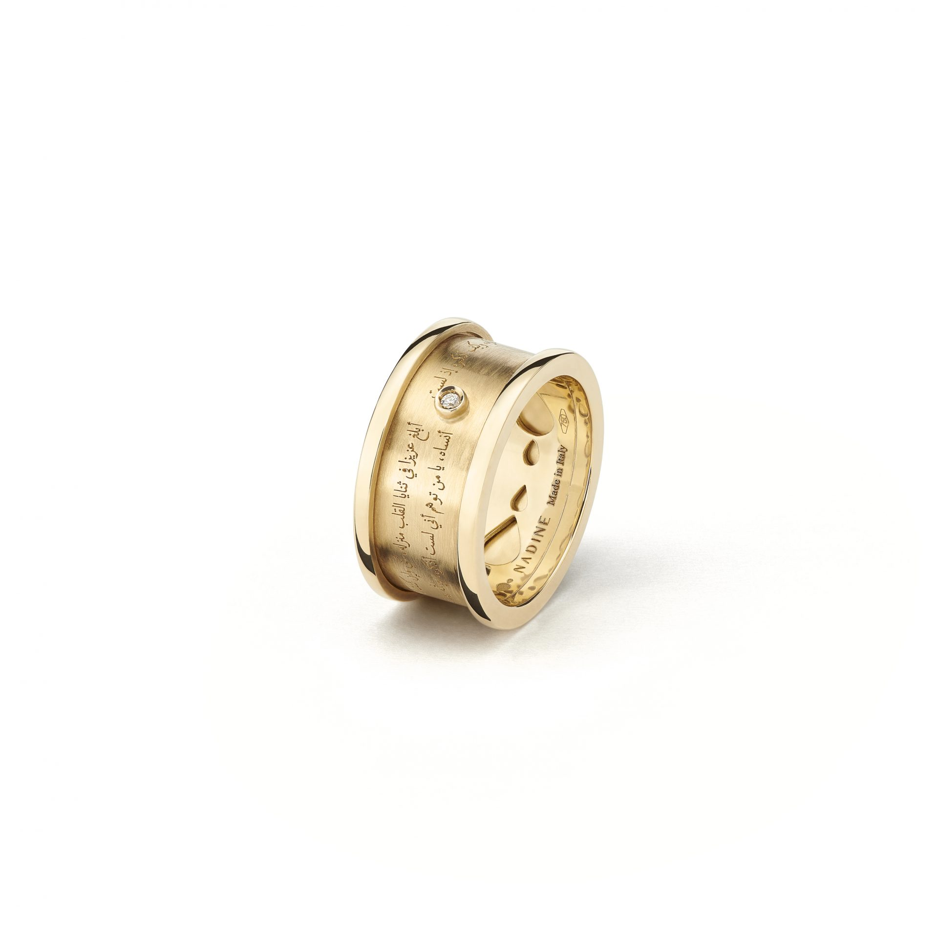 Classic Wide Ring