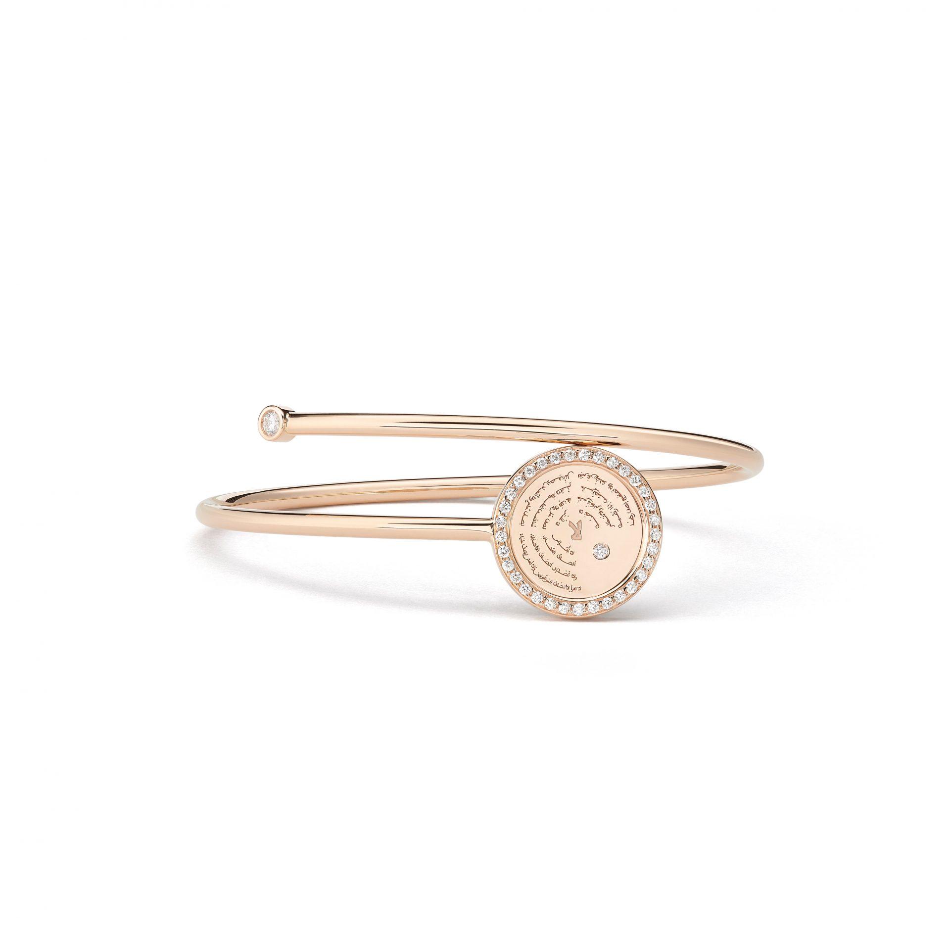 Paved Bracelet